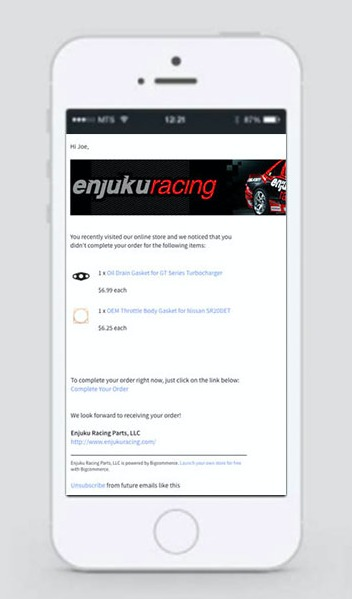 ecommerce-email-marketing-enjuku