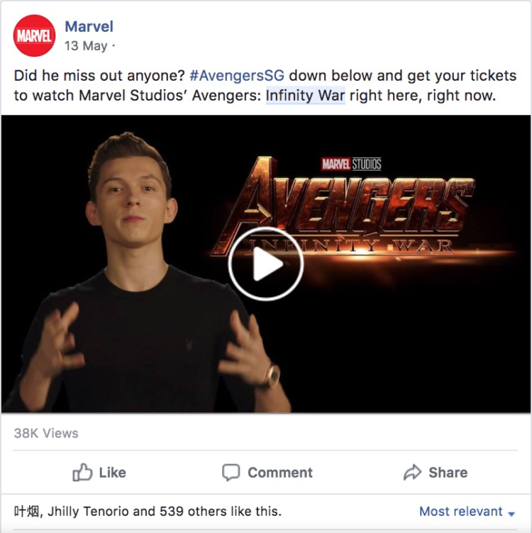 social commerce marvel